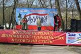 "Photo report from the festival ""Gardarika"" by VityaIvanov"