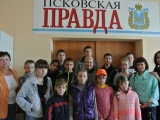 Visit to Pskov newspaper editorial office